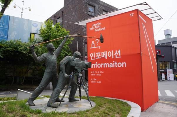 画像2: http://ameblo.jp/jeonbuk/entry-12156225390.html