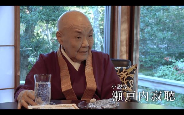 画像: 「不思議なクニの憲法」トレーラー youtu.be