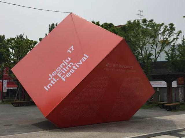 画像1: http://ameblo.jp/jeonbuk/entry-12156225390.html