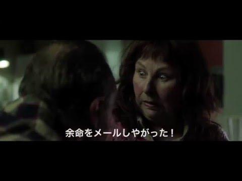 画像: 5月27日公開 映画『神様メール』予告編 youtu.be