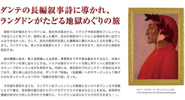 画像: danbrown.jp