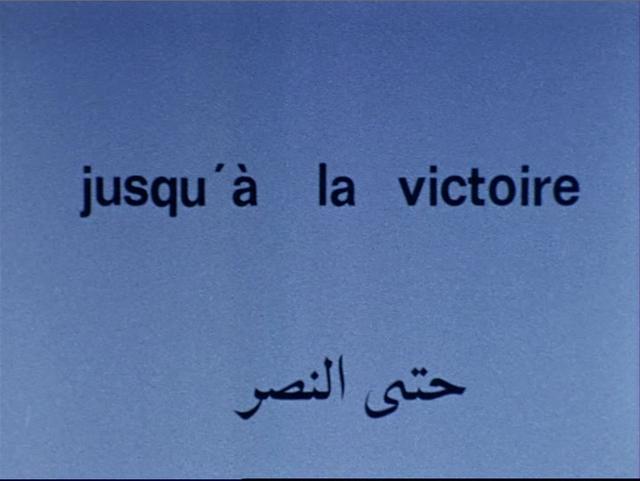 画像: Jusqu'à la victoire | Diagonal Thoughts
