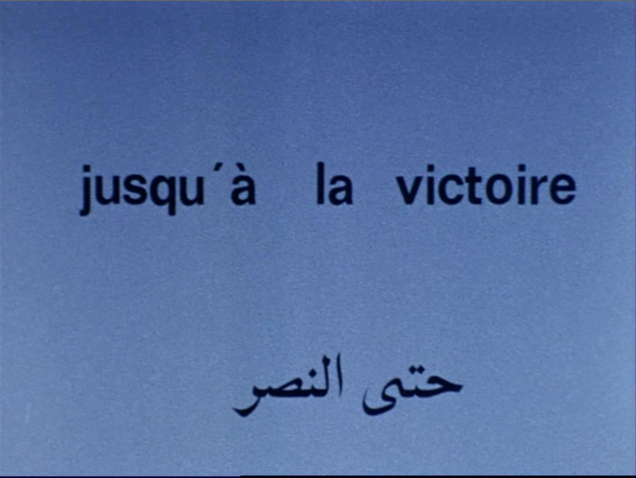 画像: Jusqu'à la victoire   Diagonal Thoughts
