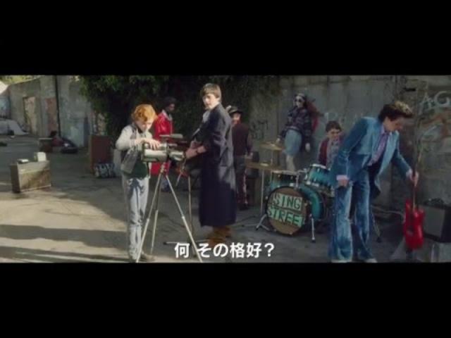 画像: シング・ストリート 未来へのうた 予告編 youtu.be