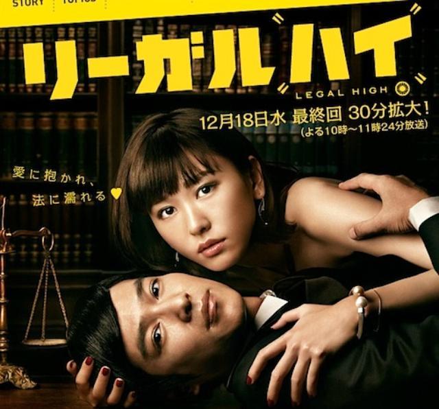 画像: http://biz-journal.jp/i/2014/02/post_4166.html