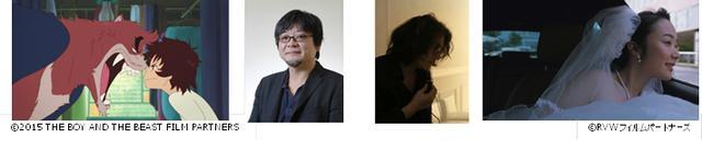 画像: 第29回東京国際映画祭で、日本映画をより世界へ!!! 2つの大きな日本映画特集が発表!細田守&岩井俊二