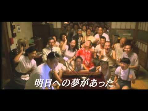 画像: 映画「ALWAYS 三丁目の夕日」劇場予告 youtu.be