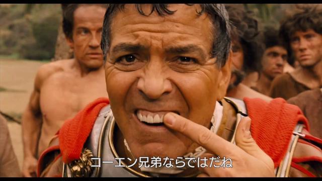 画像: 映画『ヘイル、シーザー!』Look Inside youtu.be