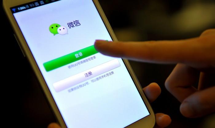 画像: 微信(WeChat) http://www.recordchina.co.jp/a126074.html
