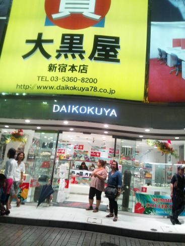 画像: 日本の質屋で買い物をする中国人 http://inbound.exblog.jp/22093778/