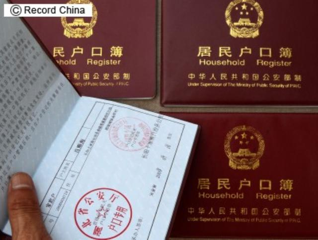 画像: http://www.excite.co.jp/News/chn_soc/20110526/Recordchina_20110526005.html