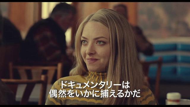 画像: 『ヤング・アダルト・ニューヨーク』予告編 youtu.be