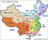 画像: 中国の地図 http://blogs.yahoo.co.jp/mqhdq538/63582615.html