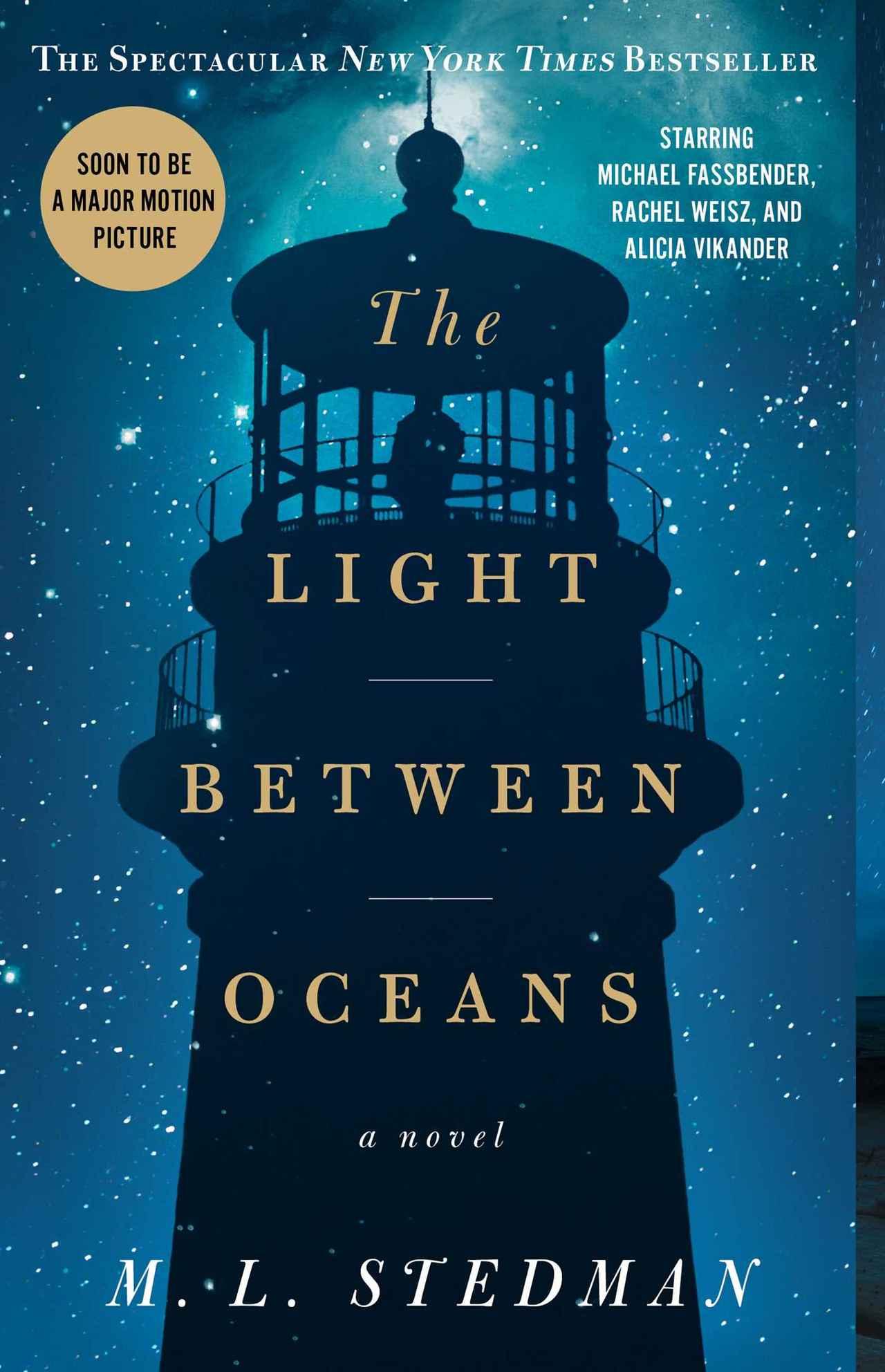 画像: http://books.simonandschuster.com/The-Light-Between-Oceans/M-L-Stedman/9781451681758