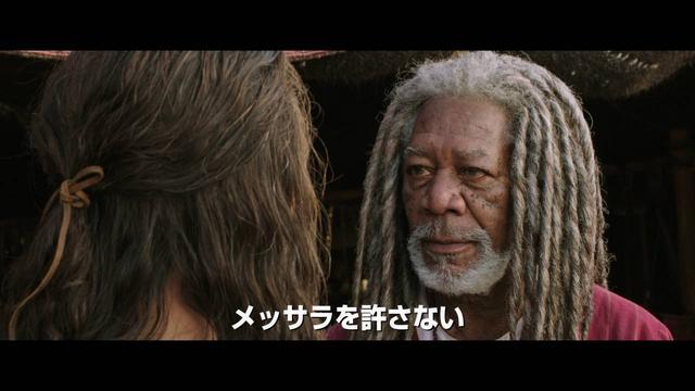 画像: 『ベン・ハー』海外トレーラーA youtu.be