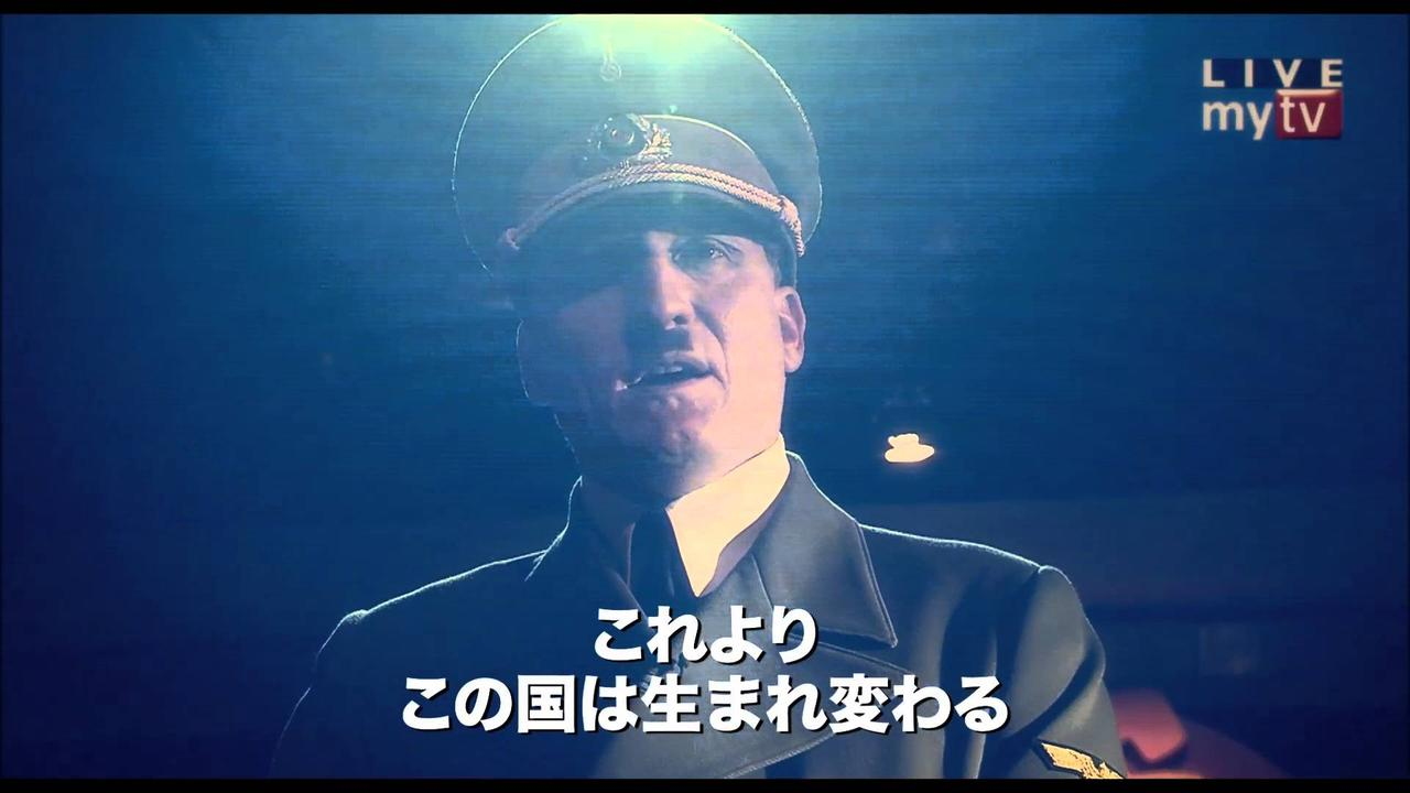 画像: 2016年6月公開 映画『帰ってきたヒトラー』予告編(ロングバージョン) youtu.be
