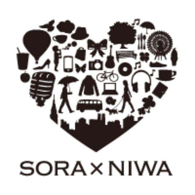 画像: sora×niwa ソラトニワ 家を飛び出して、街を、人生を楽しもう