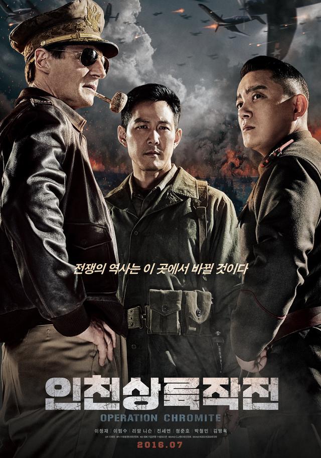 画像: http://movie.naver.com/movie/bi/mi/basic.nhn?code=142822