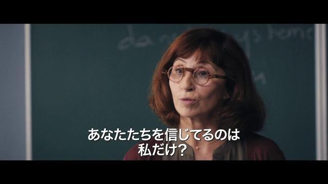 画像: 『奇跡の教室 受け継ぐ者たちへ』 予告 youtu.be
