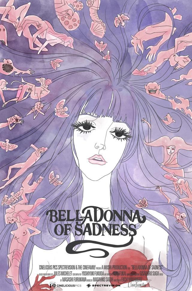 画像: http://www.indiewire.com/article/belladonna-of-sadness-movie-poster-restoration-20160321