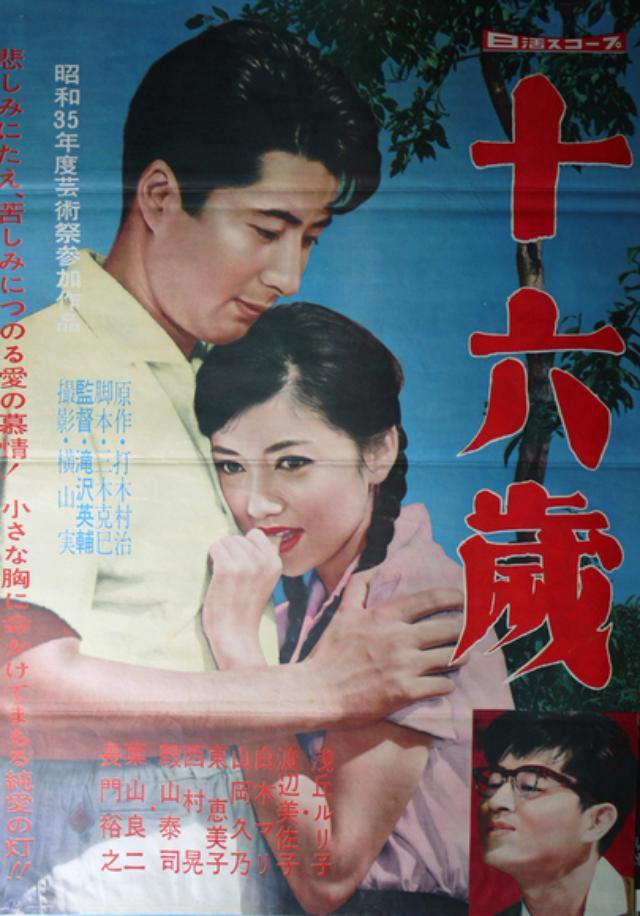 画像: http://kogundou.exblog.jp/18087420/