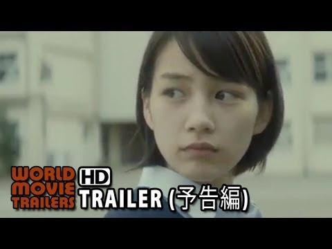 画像: 『ホットロード』予告編 Hot Road Trailer (2014) HD youtu.be