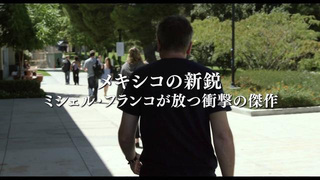 画像: 映画『或る終焉』予告編 www.youtube.com