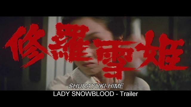 画像: Lady Snowblood Original Japanese Trailer (Toshiya Fujita, 1973) youtu.be