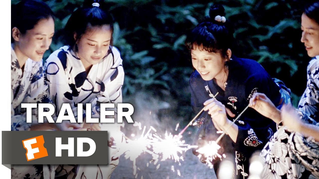画像: Our Little Sister Official Trailer 1 (2016) - Hirokazu Koreeda Movie HD youtu.be