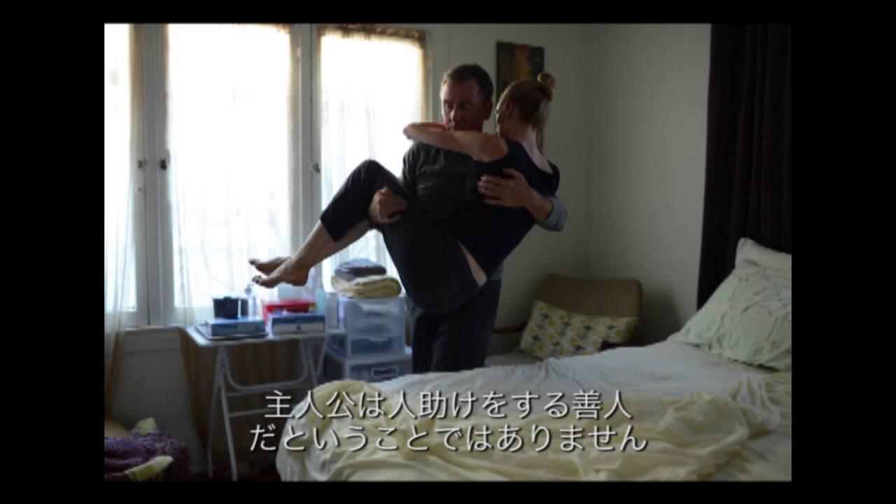 画像: 映画「或る終焉」監督ミシェル・フランコ インタビュー youtu.be