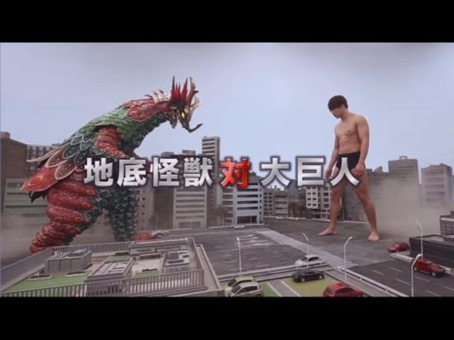 画像: 映画「大怪獣モノ」予告編~河崎実監督、飯伏幸太主演 youtu.be