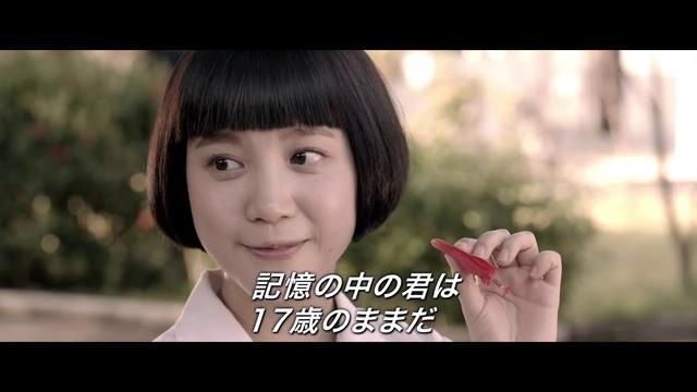 画像: 映画『若葉のころ』予告編 (原題:5月一号) youtu.be