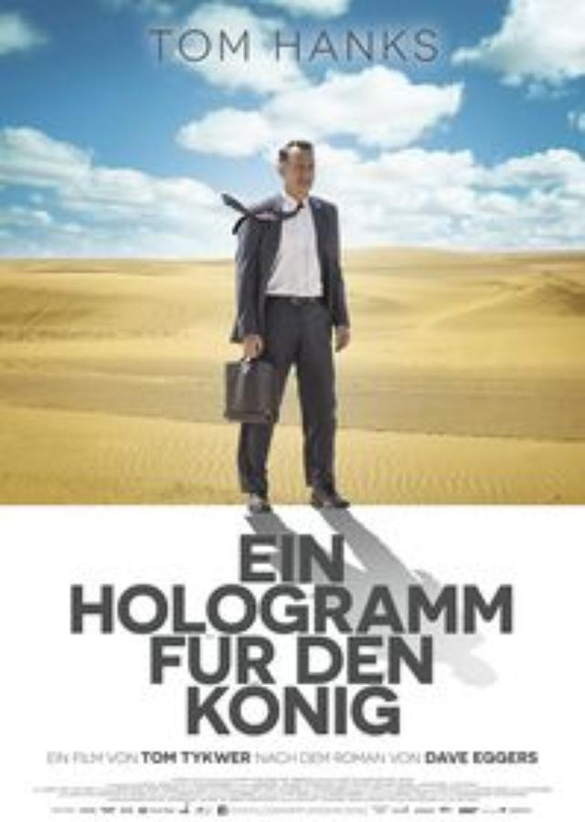 画像: Preisträger 2016:Deutscher Filmpreis