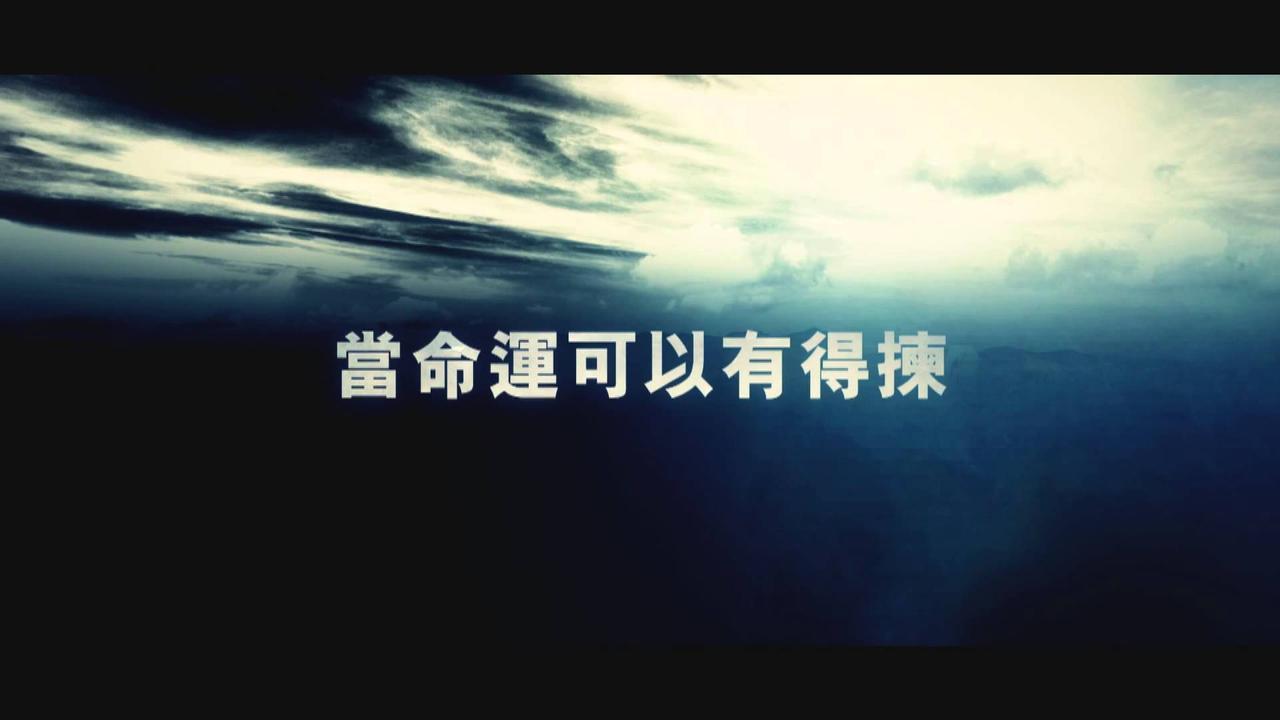 画像: 風暴 ファイヤー・ストーム 劉德華【風暴】前導預告│天堂地獄篇│2013.12.31映 youtu.be