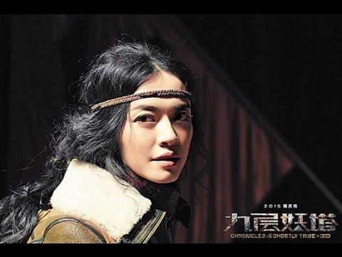 画像: Chronicles of the Ghostly Tribe 九層妖塔 (2015) Official Hong Kong Trailer HD 1080 Tiffany Tang Sexy youtu.be