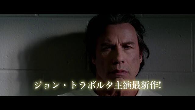 画像: 『THE FORGER 天才贋作画家 最後のミッション』劇場予告編 youtu.be