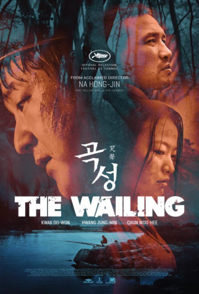 画像: http://cityonfire.com/chaser-director-returns-with-the-wailing-na-hong-jin-yellow-sea/