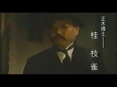 画像: Dogura magura 1988 Toshio Matsumoto trailer youtu.be