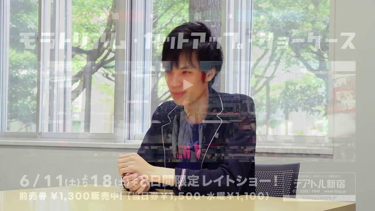 画像: 田辺・弁慶映画祭最年少受賞の柴野太朗監督「モラトリアム・カットアップ」劇場公開記念インタビュー