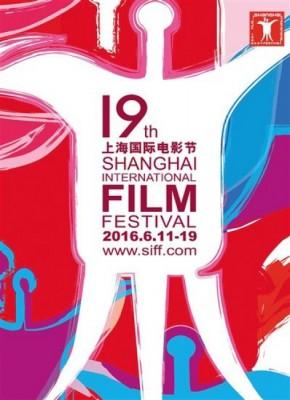 画像: 間もなく開幕の第19回上海国際映画祭、コンペ部門に阪本順治... -- RecordChina