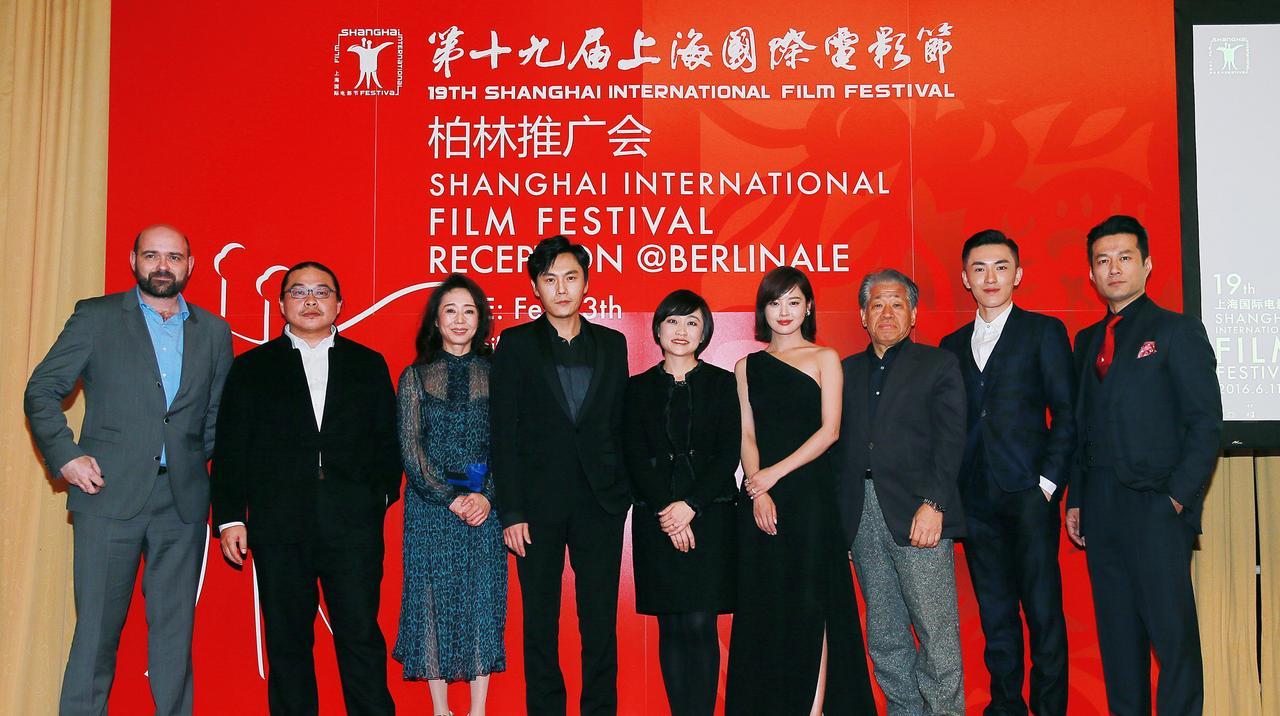 画像: 第十九届上海国际电影节