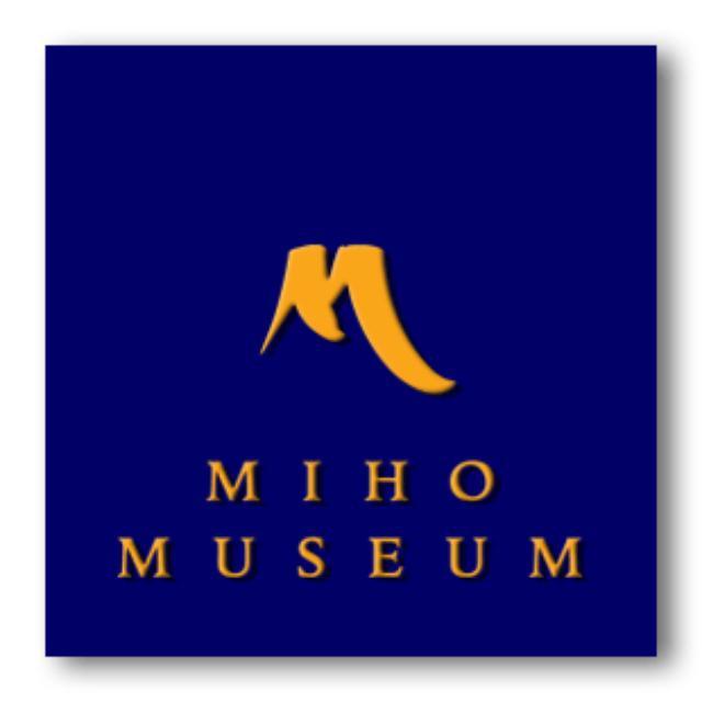 画像: MIHO MUSEUM