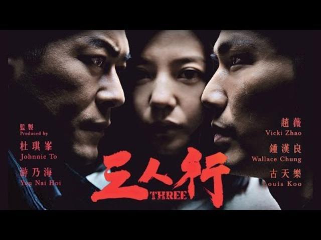 画像: 《三人行》Three Teaser Trailer (In Cinemas 30 June) youtu.be