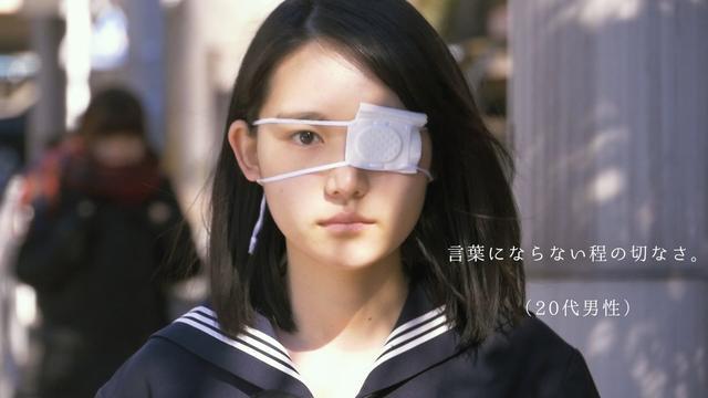画像: 映画『INNOCENT15』(イノセント15)予告編 youtu.be