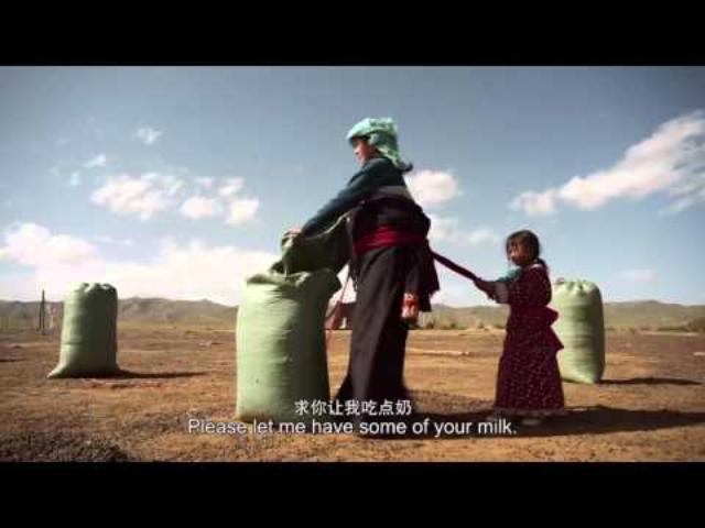 画像: 映画「河」予告編 youtu.be
