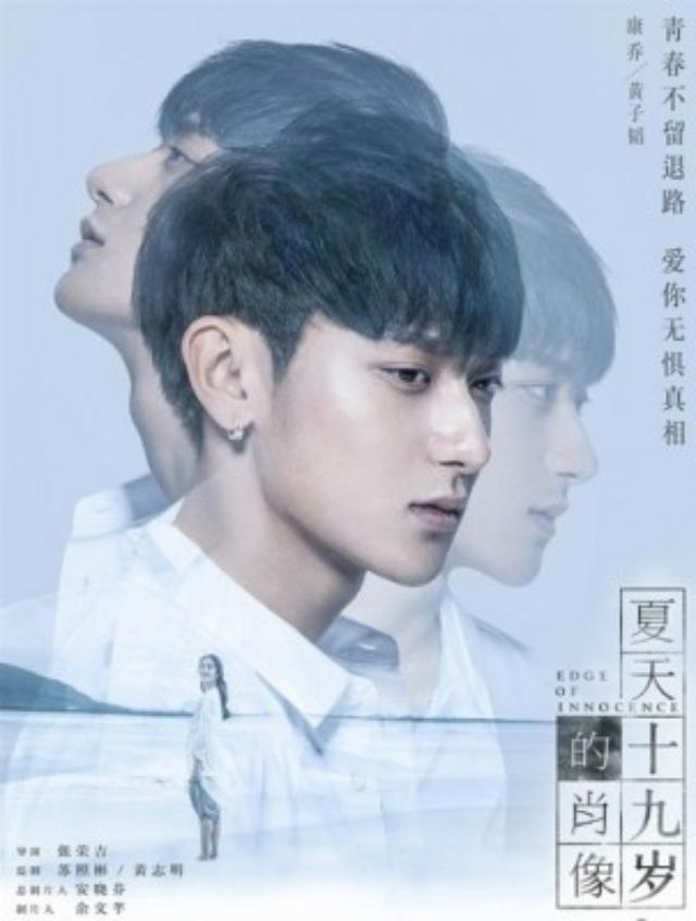 画像: 島田荘司氏「夏、19歳の肖像」を映画化、韓流EXO出身のタオ主... -- RecordChina