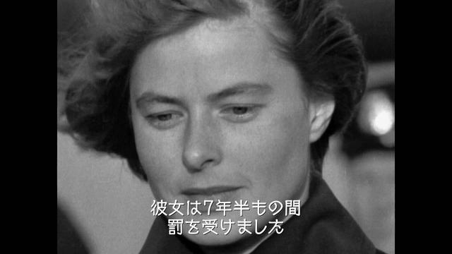 画像: 映画『イングリッド・バーグマン~愛に生きた女優~』予告編 youtu.be