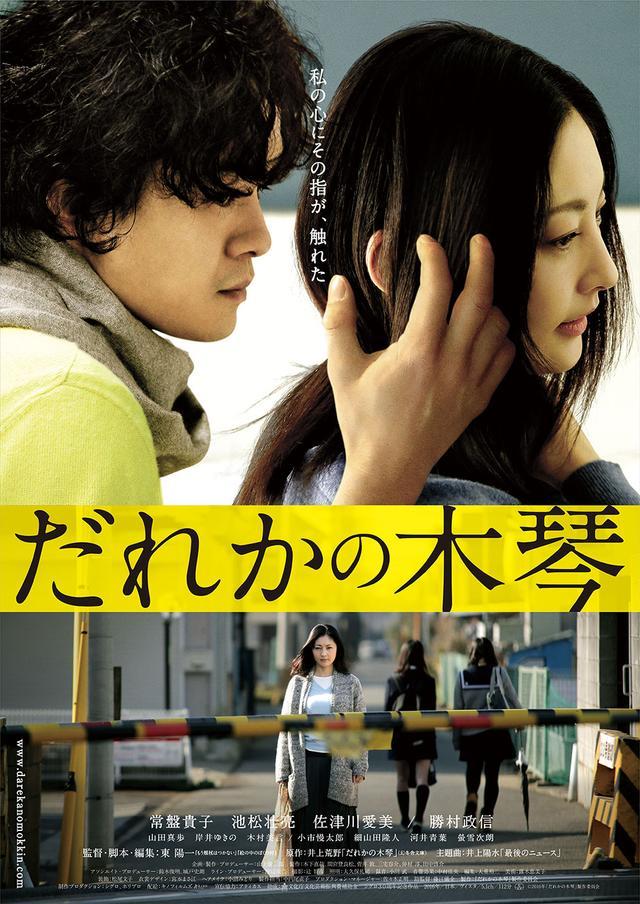 画像1: https://cinema.ne.jp/news/mokkin2016050212/