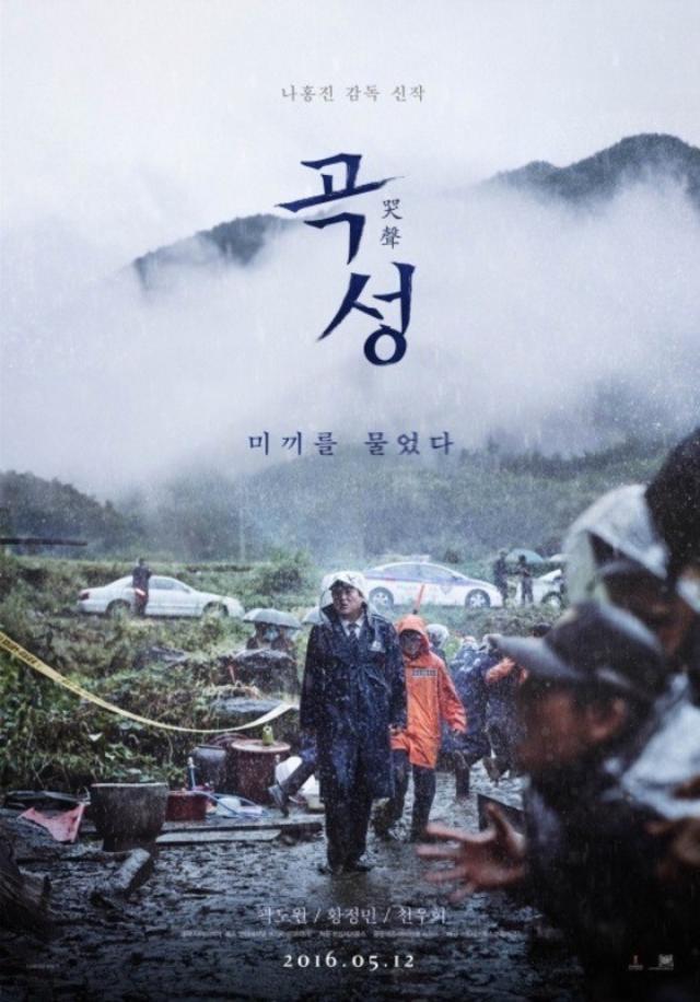 画像: http://www.wowkorea.jp/news/newsread_image.asp?imd=166536&numimg=1