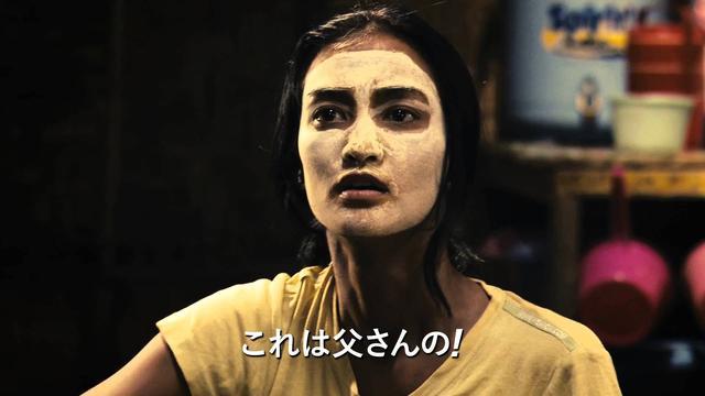 画像: 『鏡は嘘をつかない』予告編 youtu.be
